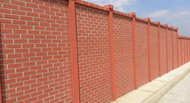 Todo sobre el Muro Perimetral
